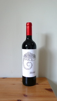 Buy Wine Online - THE MIMIC SHIRAZ
