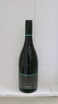 Buy Wine Online - ELEPHANT HILL PINOT NOIR